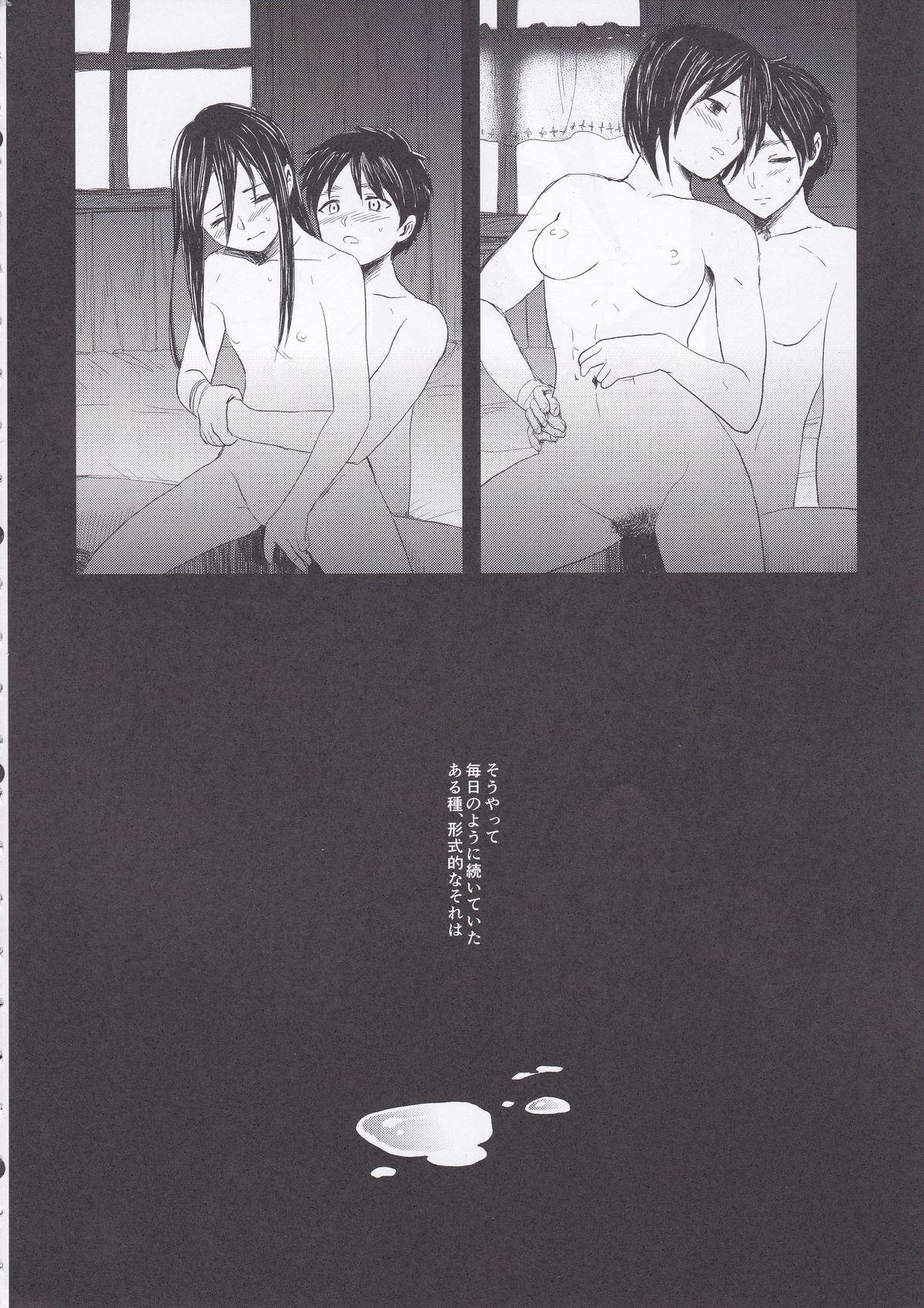 Ai no Romance Zenpen 5