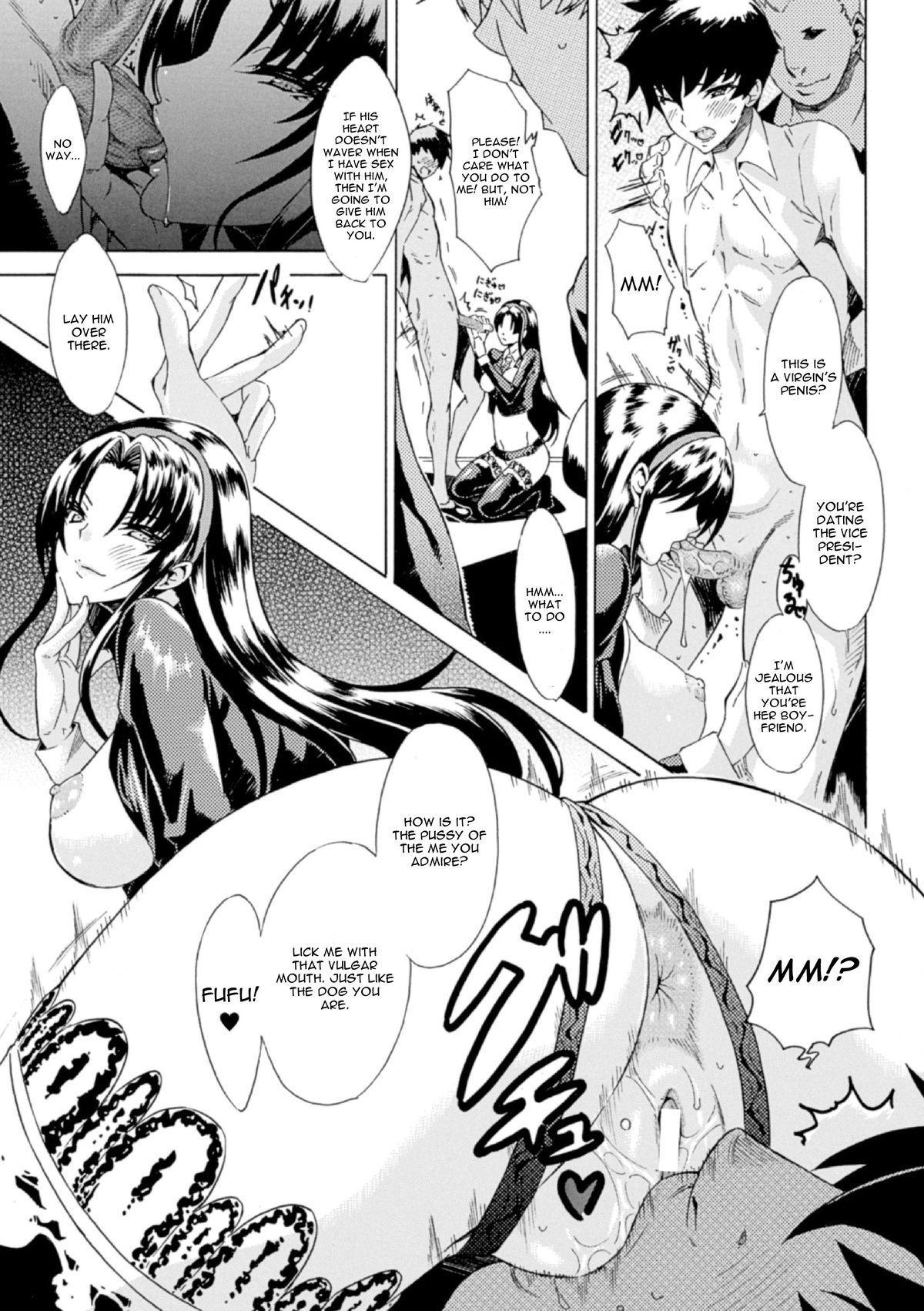 Shinsei Reizoku Seitokai 10