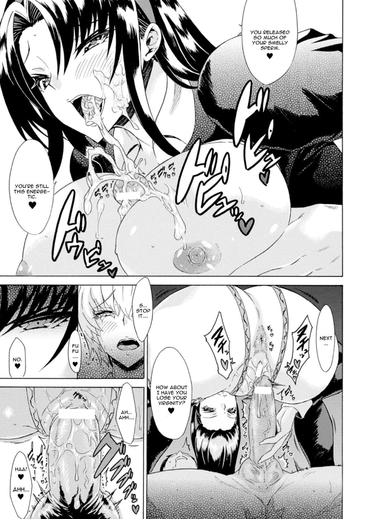 Shinsei Reizoku Seitokai 12