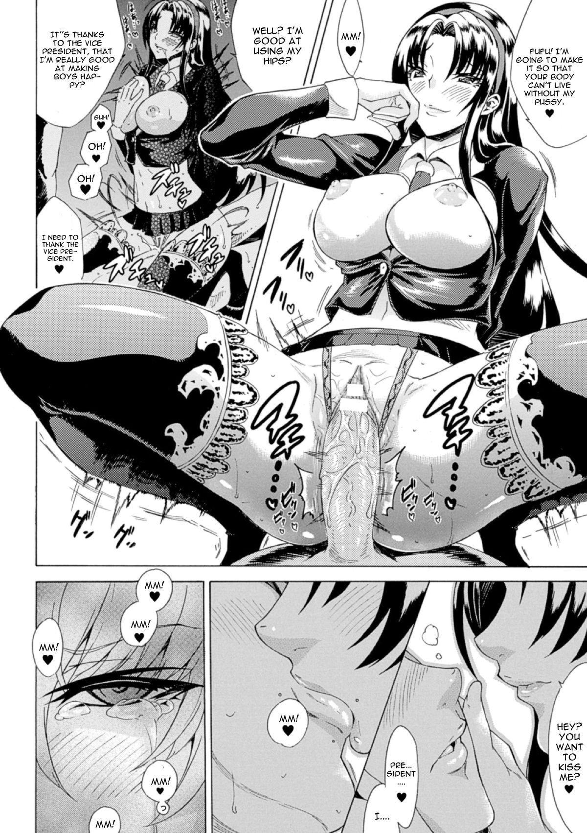 Shinsei Reizoku Seitokai 13