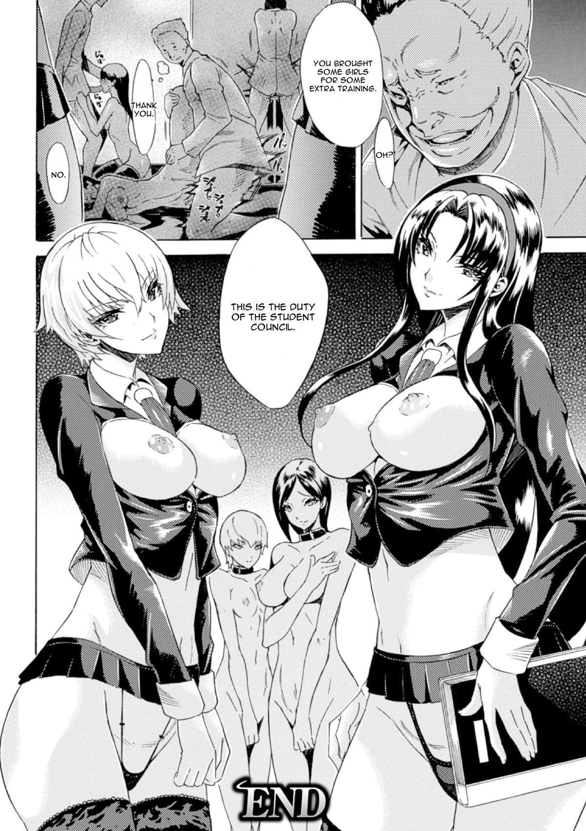 Shinsei Reizoku Seitokai 19