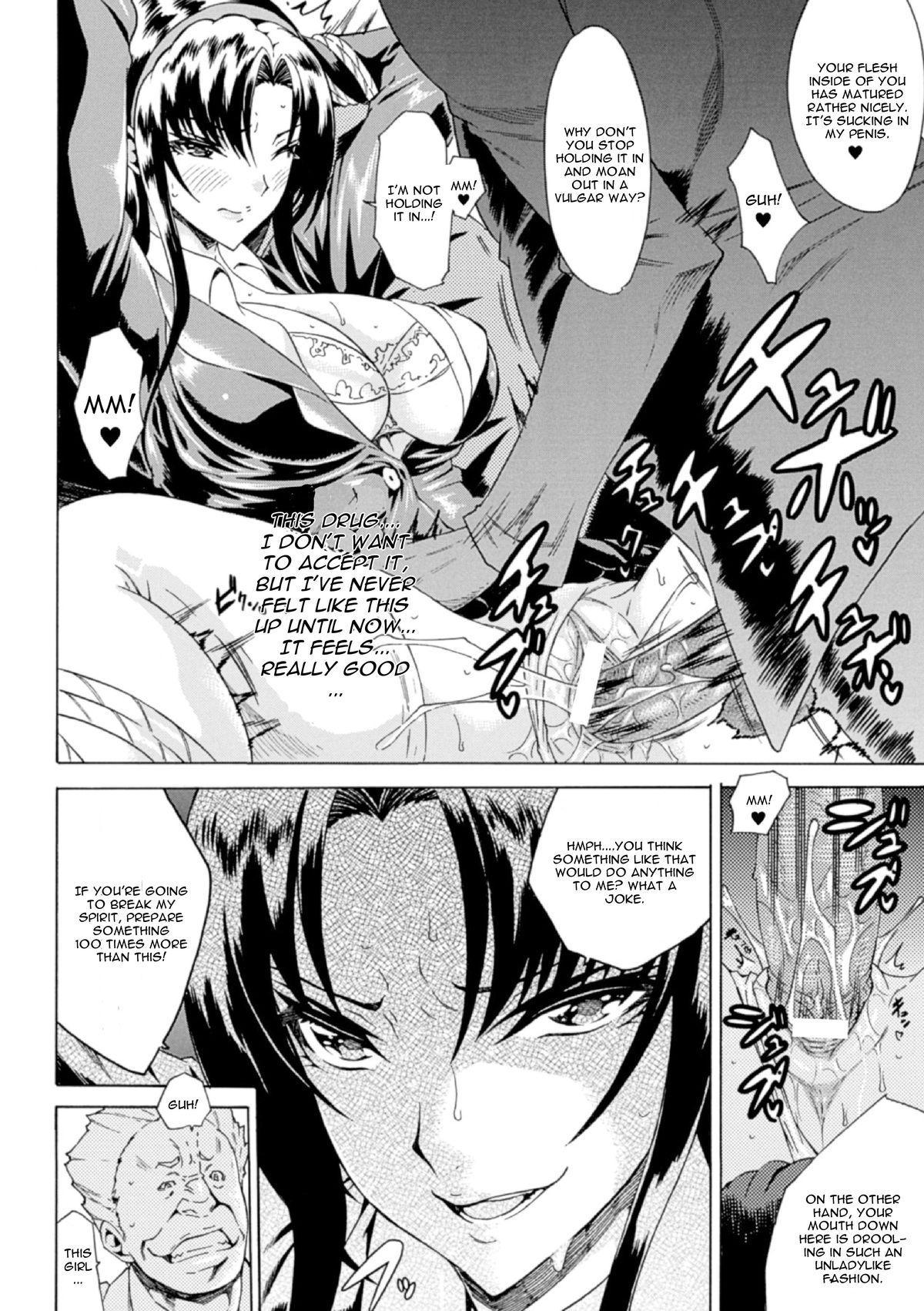 Shinsei Reizoku Seitokai 5