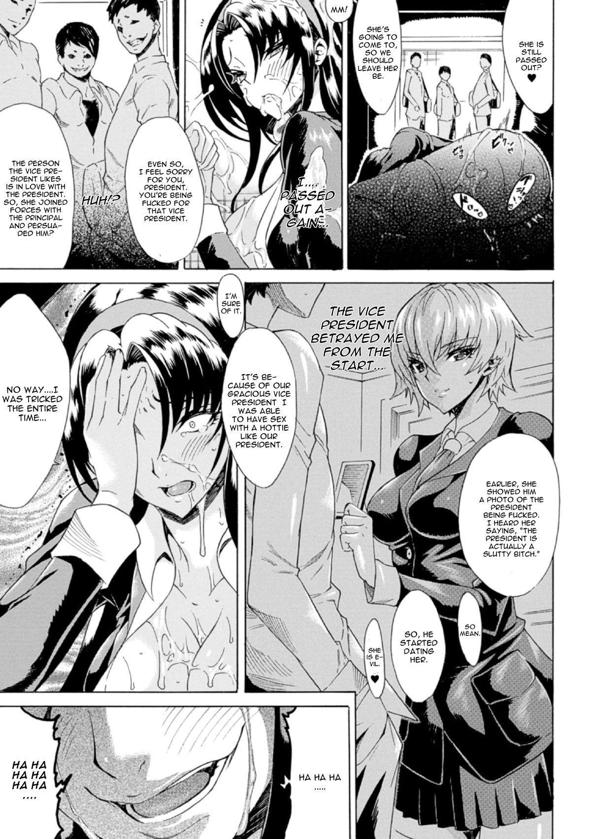 Shinsei Reizoku Seitokai 8