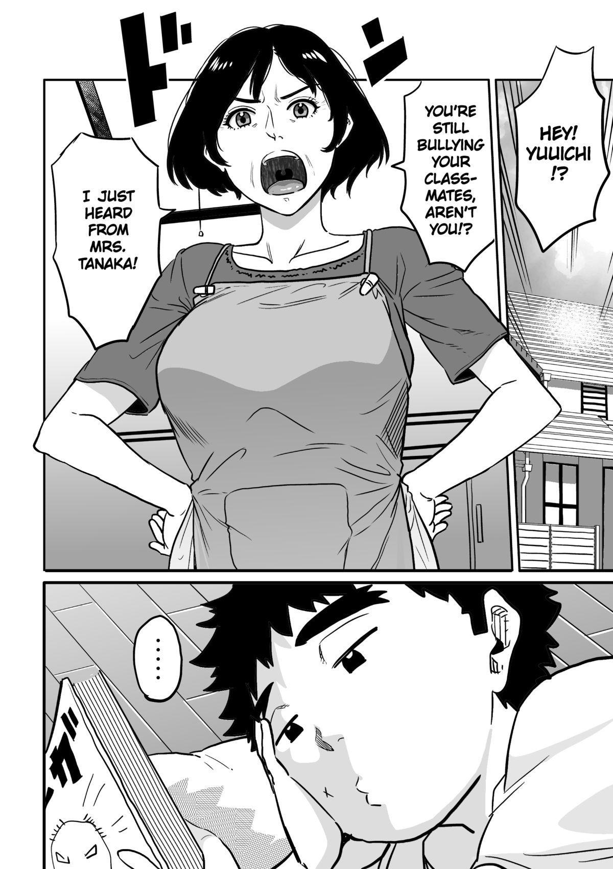 Hahaoya Shikkaku - Watashi to Musuko no Mesu Buta Netorare Fukushuugeki 5