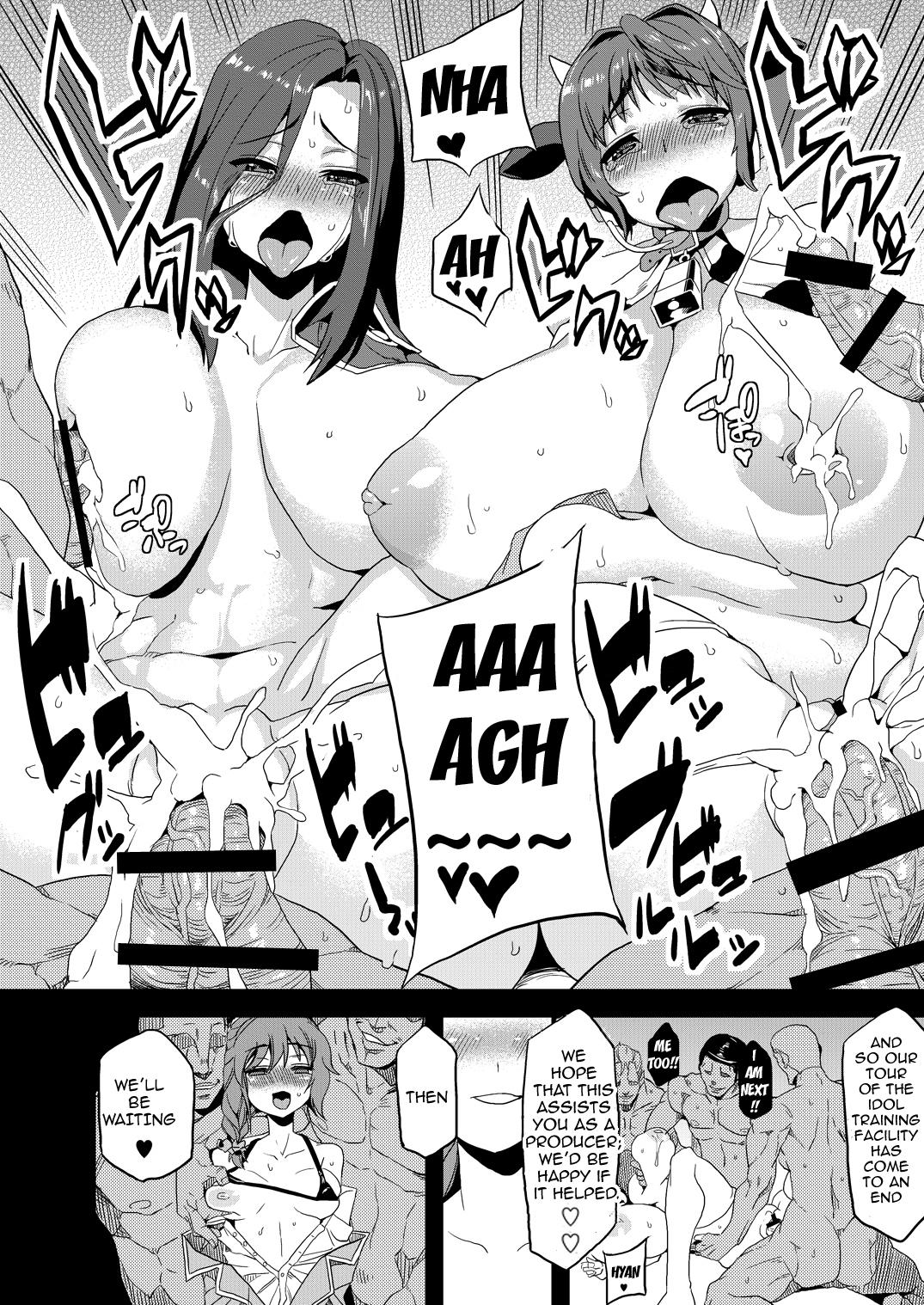 Hentai Idol Bokujou | Hentai Idol Ranch 24