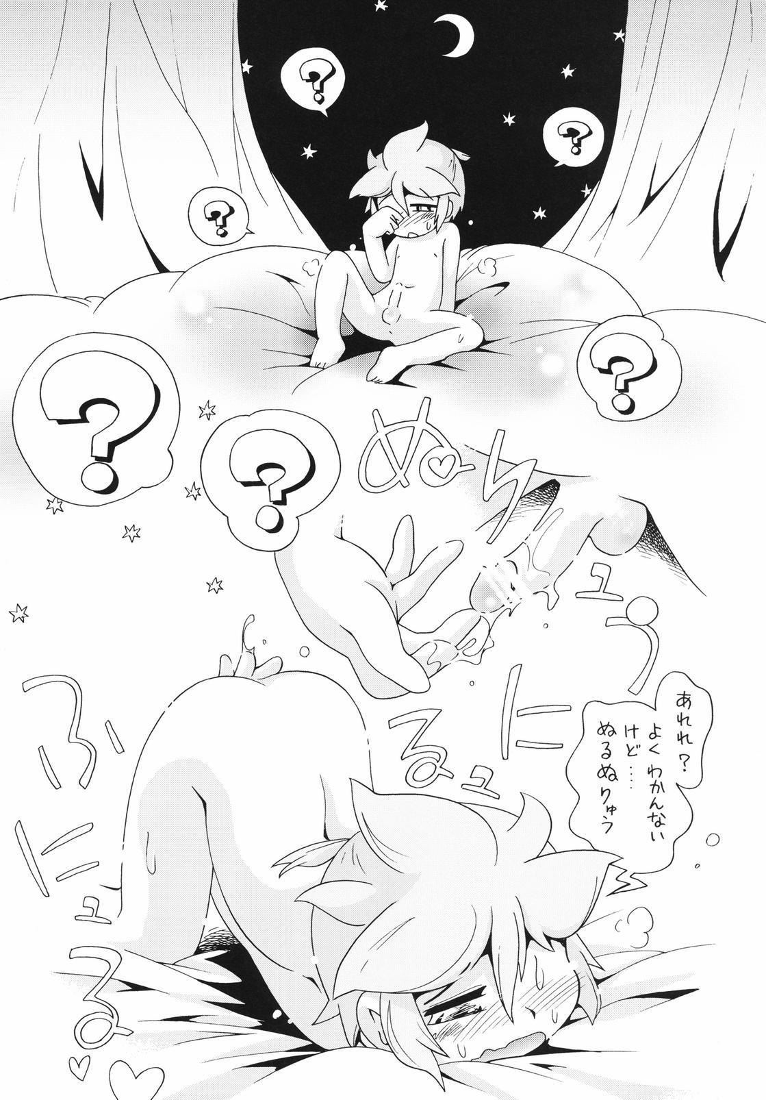 Neiro 38