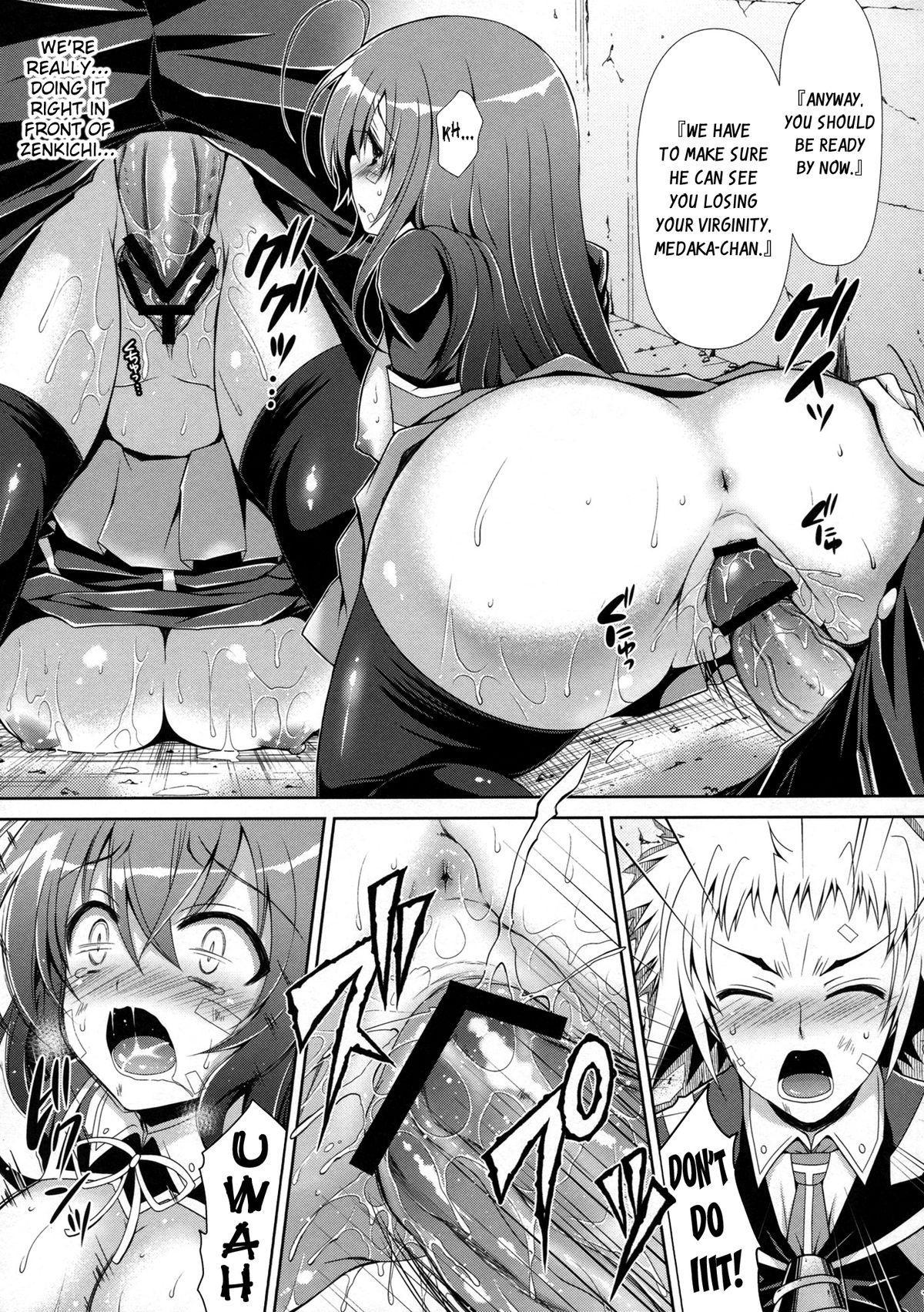 (COMIC1☆7) [Sugar*Berry*Syrup (Kuroe)] Medaka-chan ga Kumagawa-kun ni Zenkichi no Me no Mae de Rape Sareru Hon | Medaka-chan gets R_ped by Kumagawa-kun in Front of Zenkichi (Medaka Box) [English] {doujin-moe.us} 11