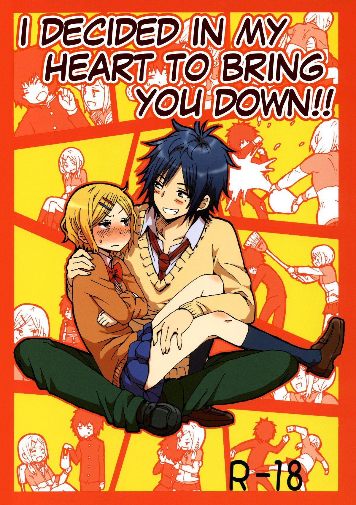 Kimi o Taosu to Kokoro ni Kimeta!! | I Decided in My Heart to Bring You Down!! 0