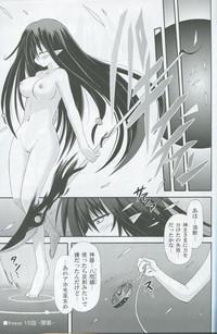 freeze Hyouketsu no Miko 5