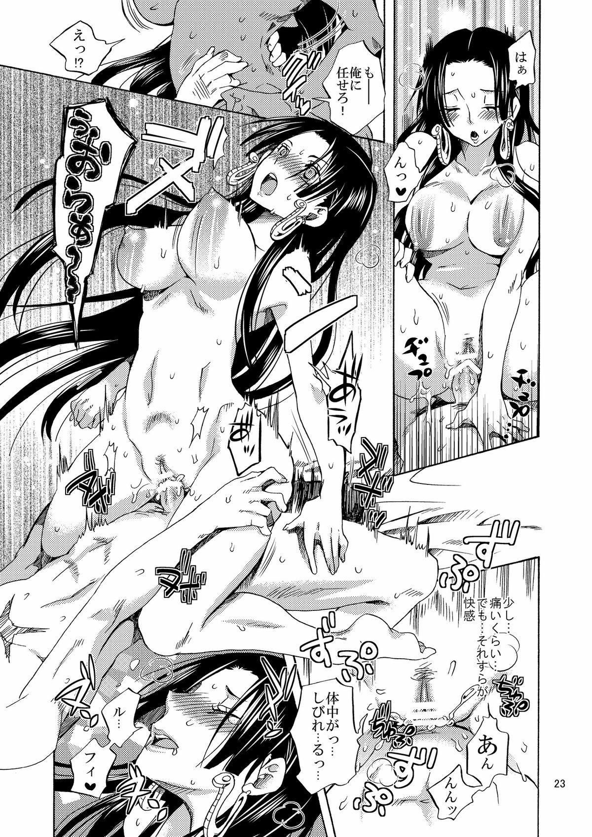 Nyougashima yori Warawa o Todoke ni Mairimasu! 22