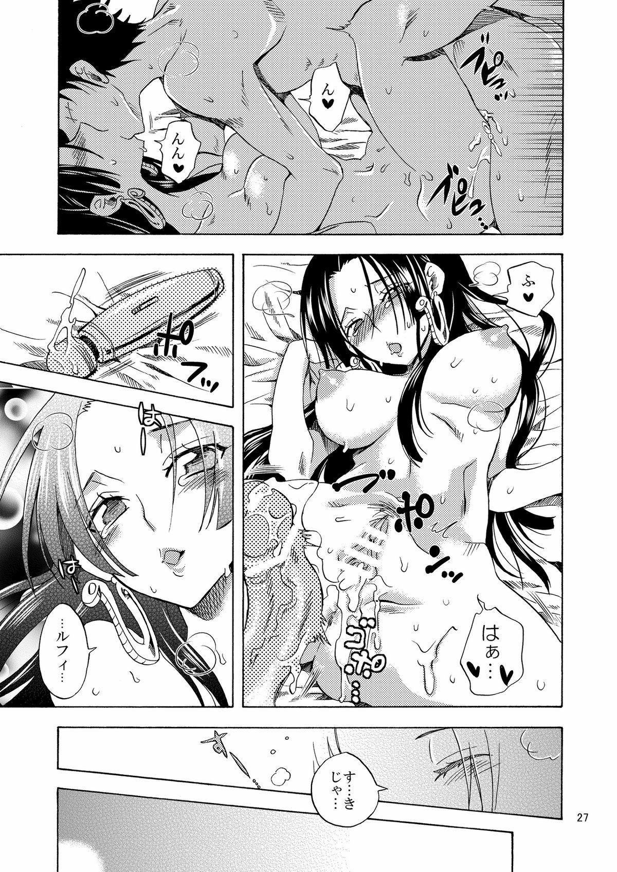 Nyougashima yori Warawa o Todoke ni Mairimasu! 26