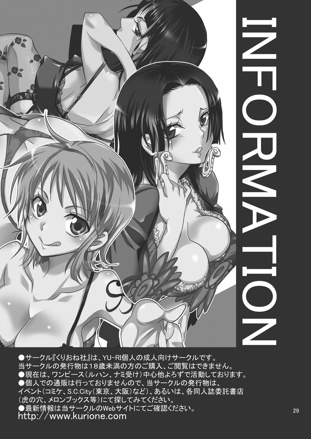 Nyougashima yori Warawa o Todoke ni Mairimasu! 28
