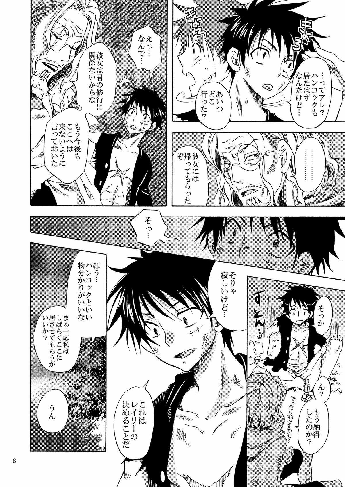 Nyougashima yori Warawa o Todoke ni Mairimasu! 7