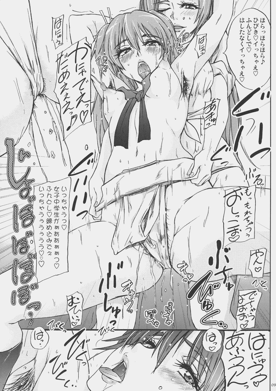 Keiyakusuru nara Anshin to Jisseki no TO-A Mahou Shoujo wo 9