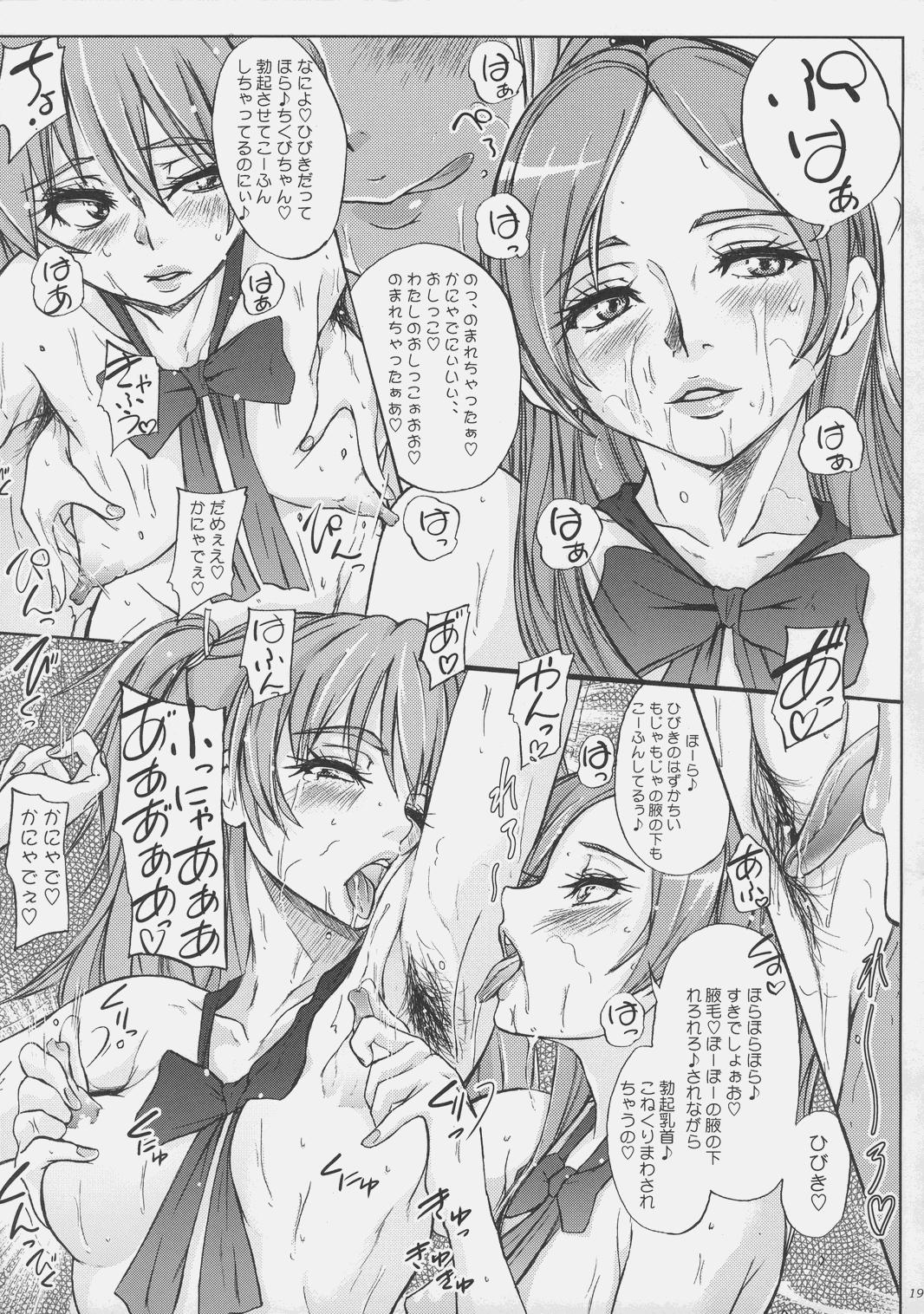 Keiyakusuru nara Anshin to Jisseki no TO-A Mahou Shoujo wo 19