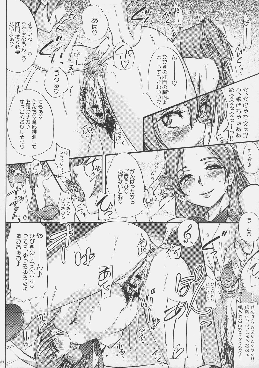 Keiyakusuru nara Anshin to Jisseki no TO-A Mahou Shoujo wo 24