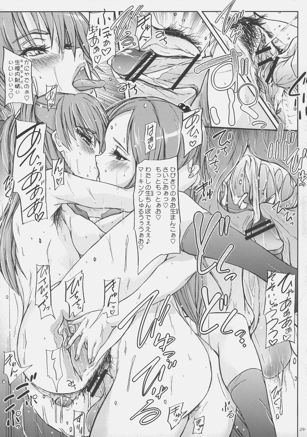 Keiyakusuru nara Anshin to Jisseki no TO-A Mahou Shoujo wo 29