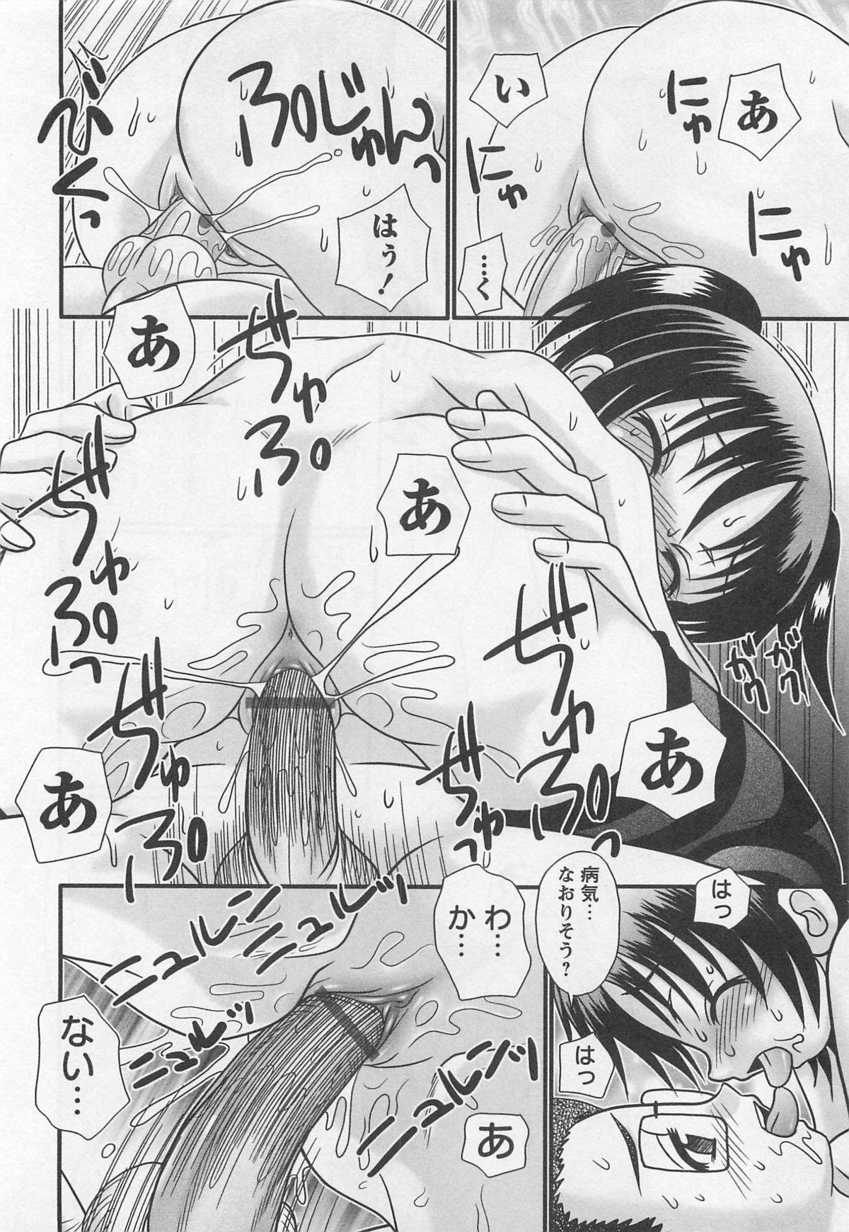 Koakuma Acme 140