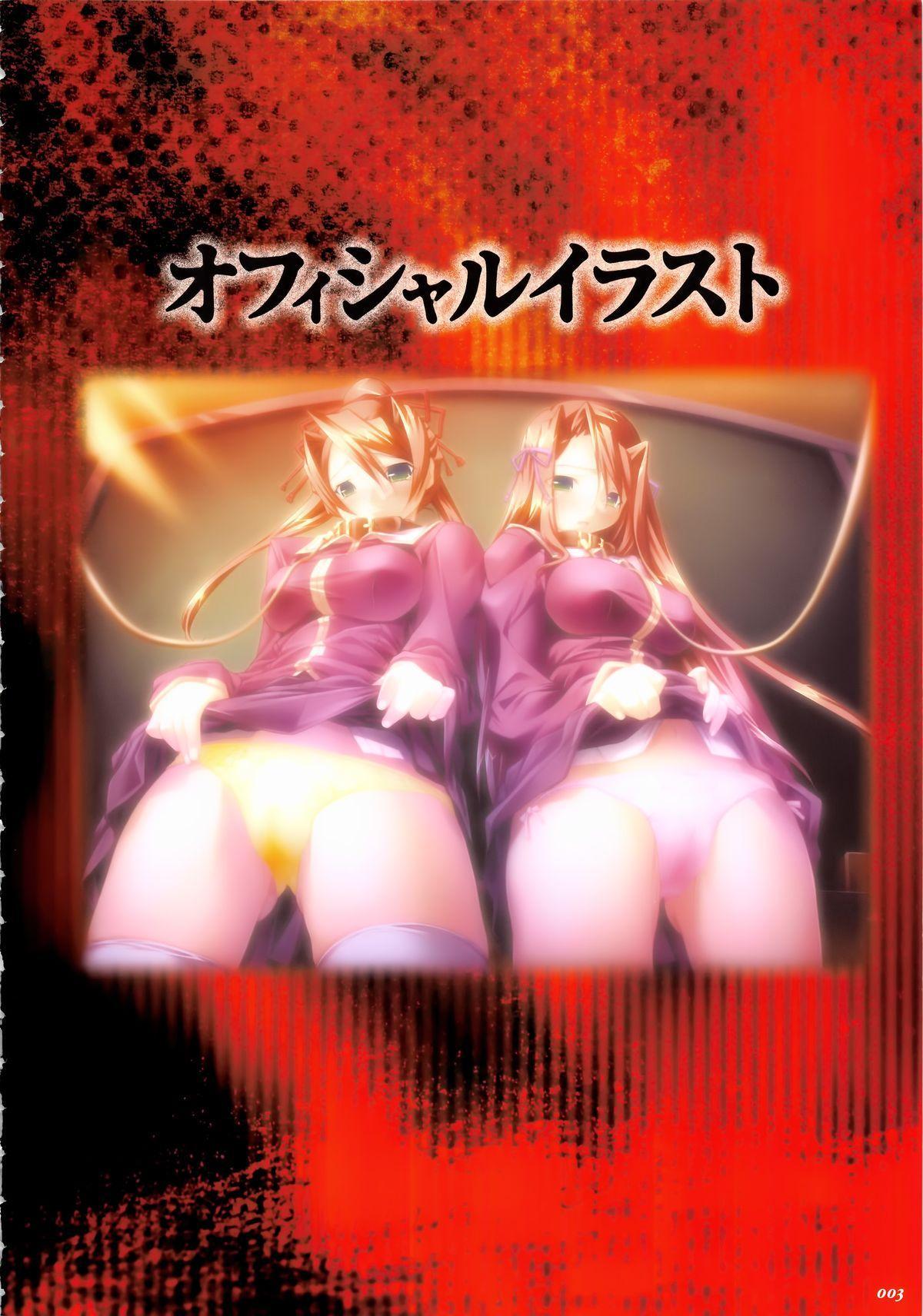 Saint Dorei Gakuen Visual Fan Book 7