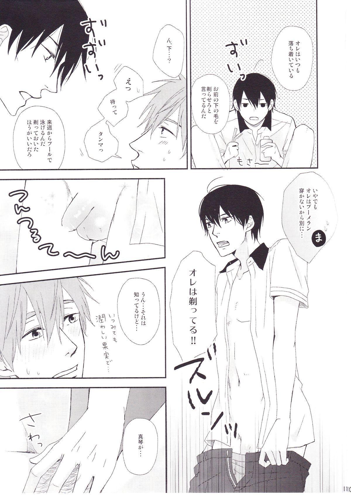 Koi no nawa shikakemashou 10