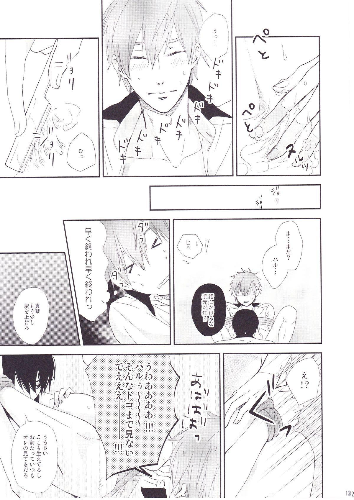 Koi no nawa shikakemashou 12
