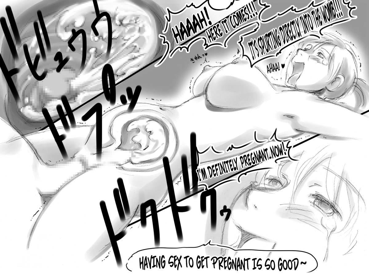 Haeteru Oyako 44