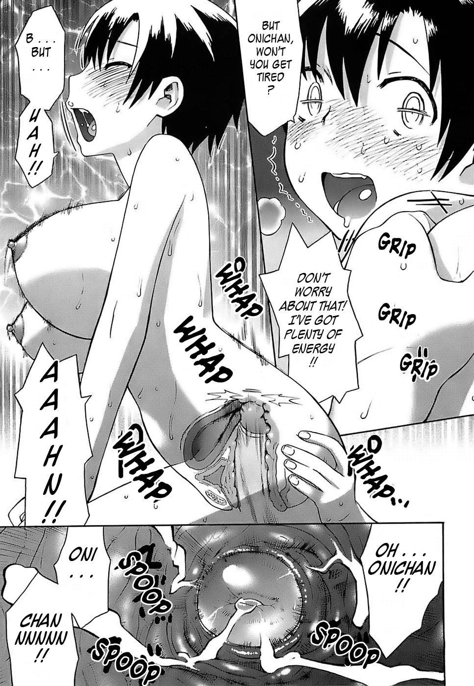 Oh! Imoto 59