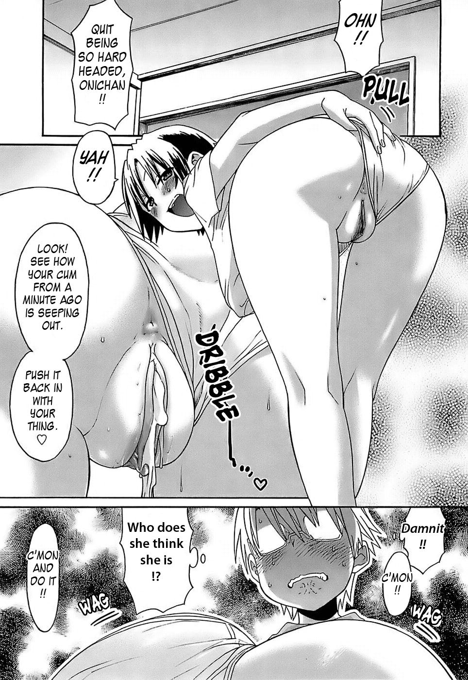 Oh! Imoto 69