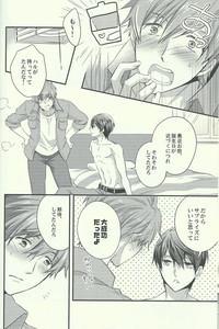 Ichinen de Ichiban Taisetsuna hi 10
