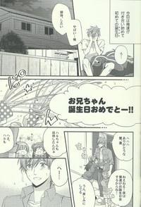 Ichinen de Ichiban Taisetsuna hi 5