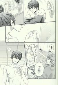 Ichinen de Ichiban Taisetsuna hi 9
