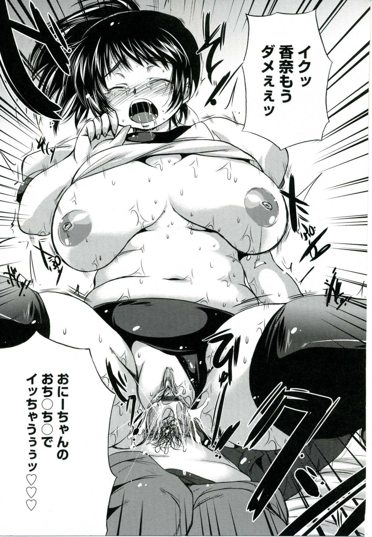 Utihame! 24