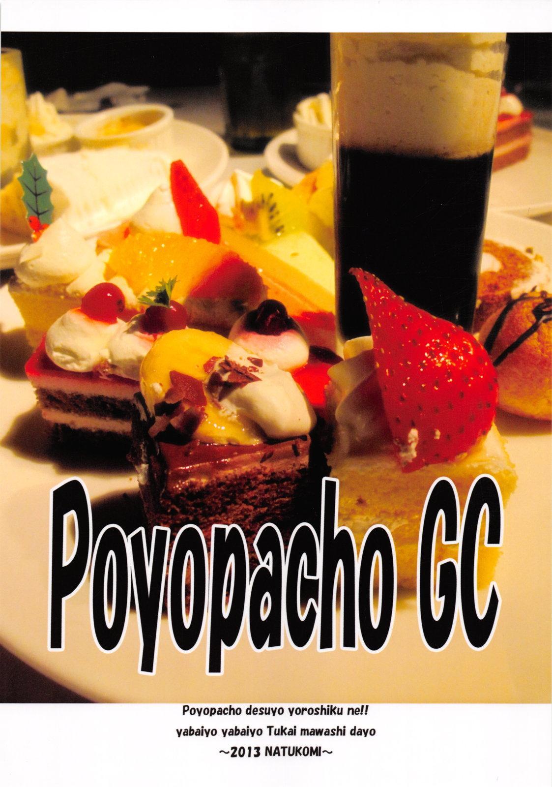 Poyopacho GC 21