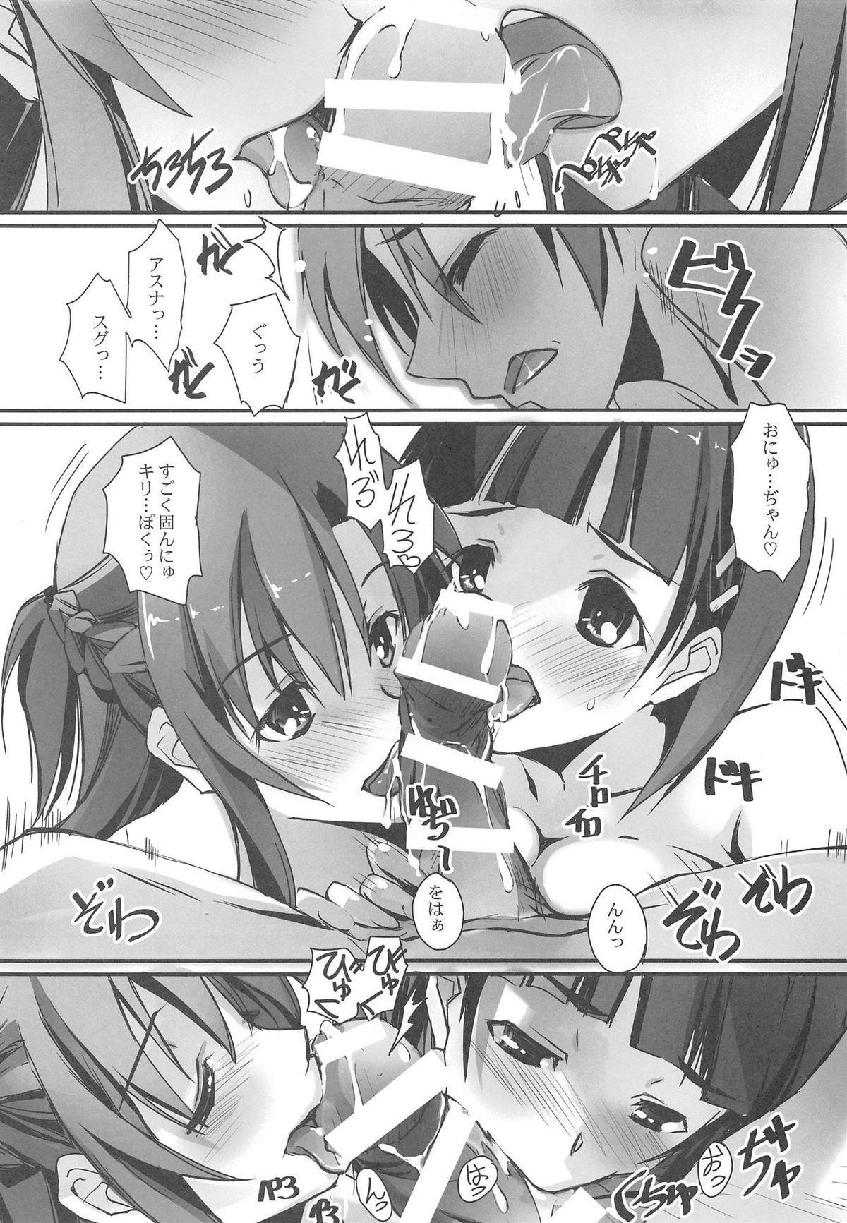 Sister Dance 2 Ore no Kanojo to Imouto ga Seiteki Sugiru 10