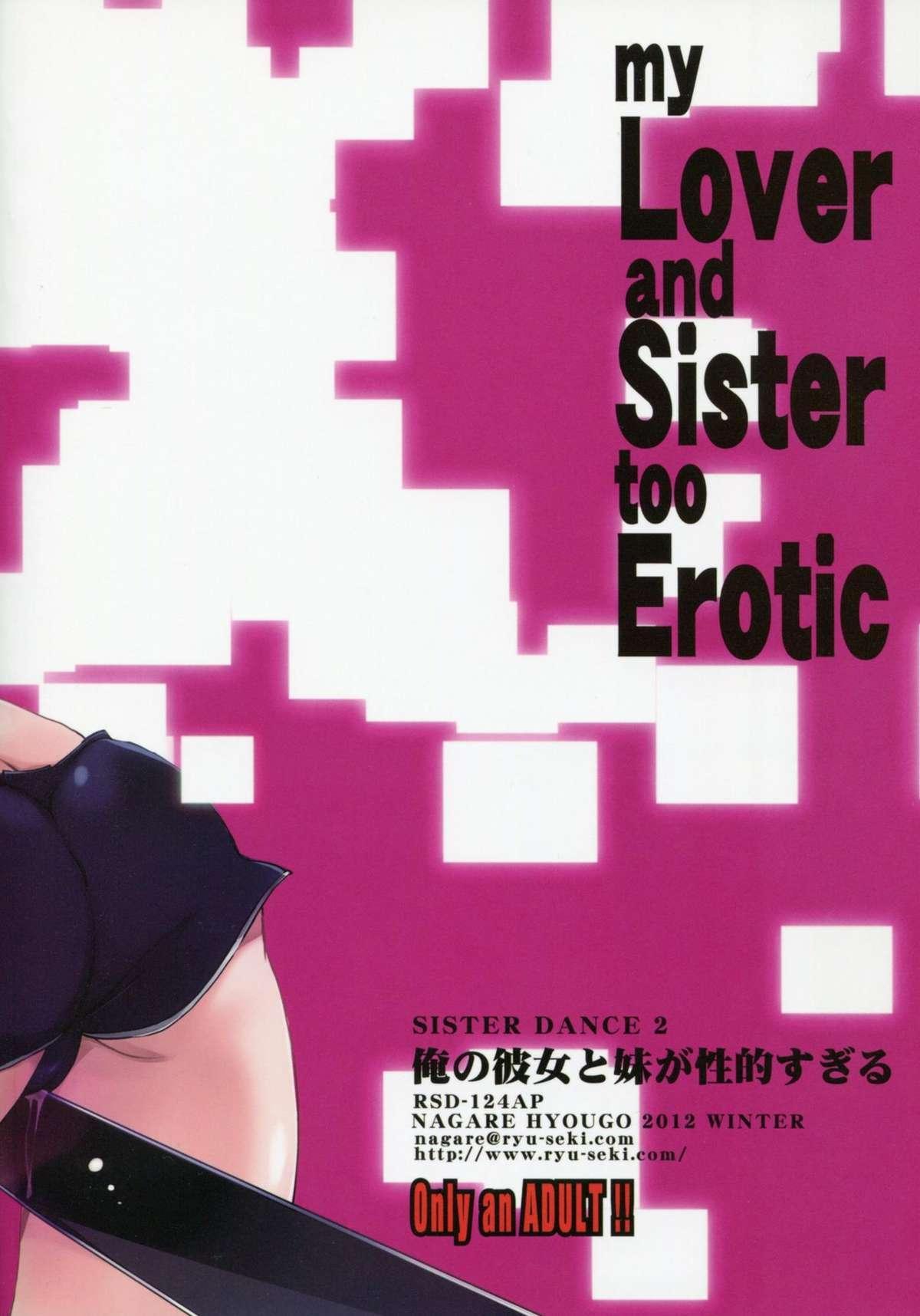 Sister Dance 2 Ore no Kanojo to Imouto ga Seiteki Sugiru 1
