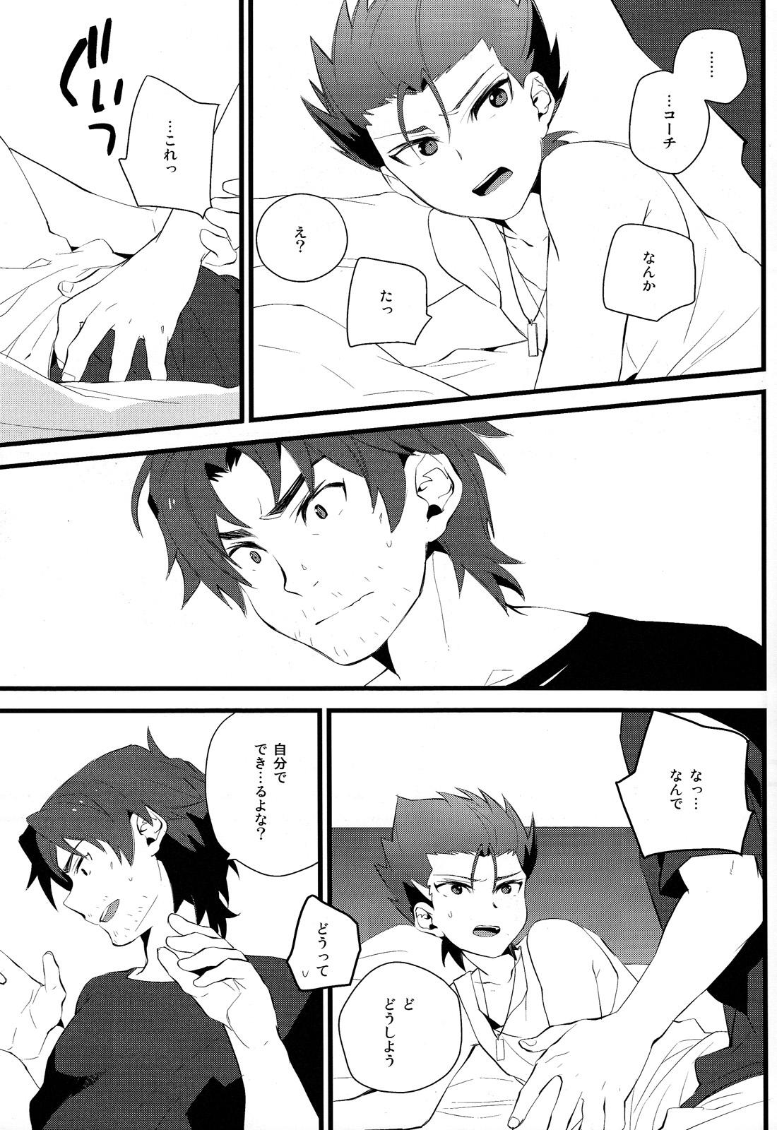 Zenbu Coach no Shigoto 9