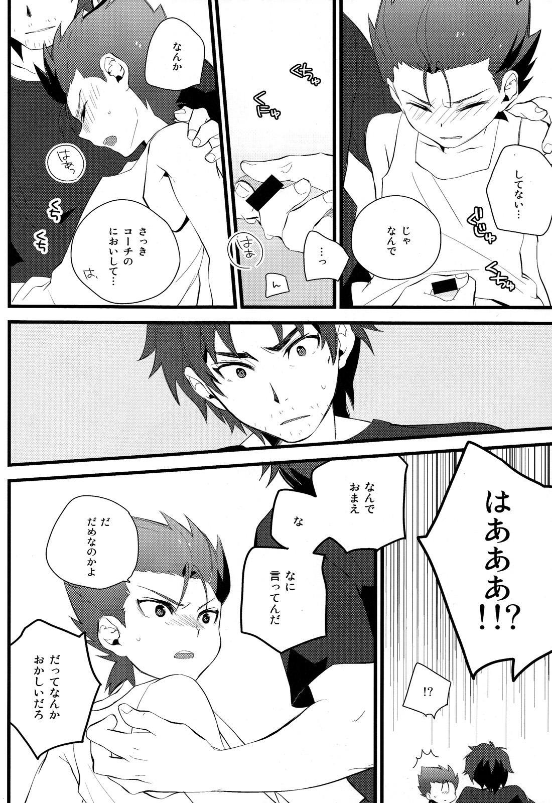 Zenbu Coach no Shigoto 12