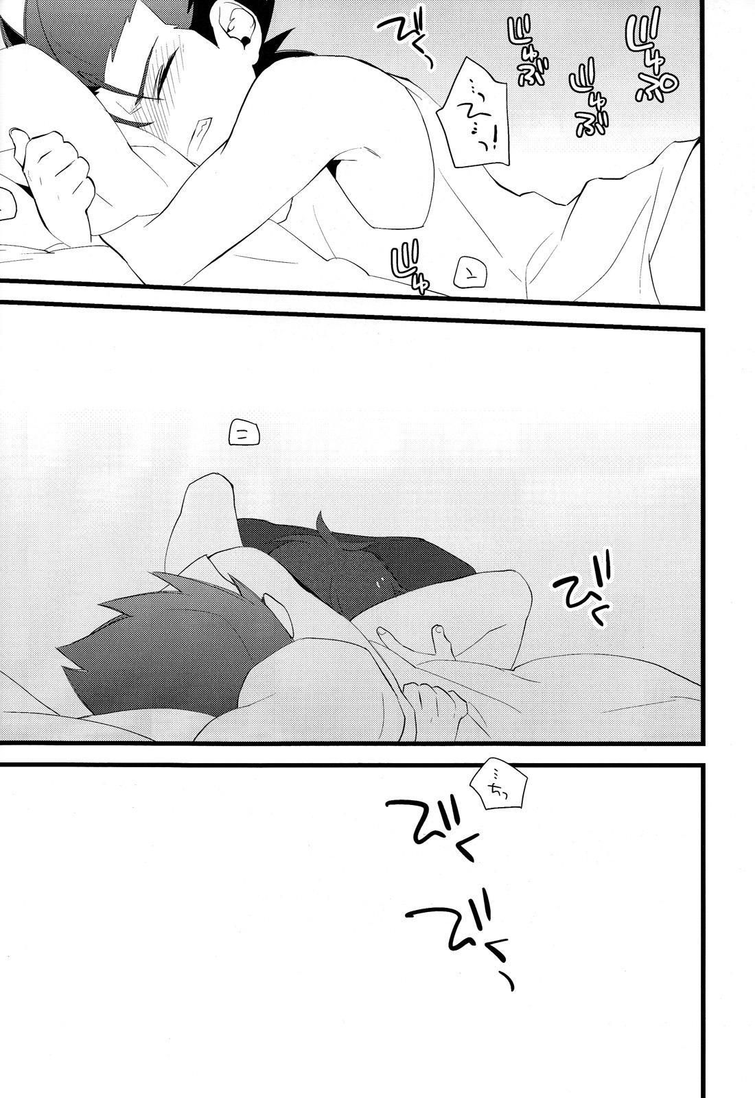 Zenbu Coach no Shigoto 16