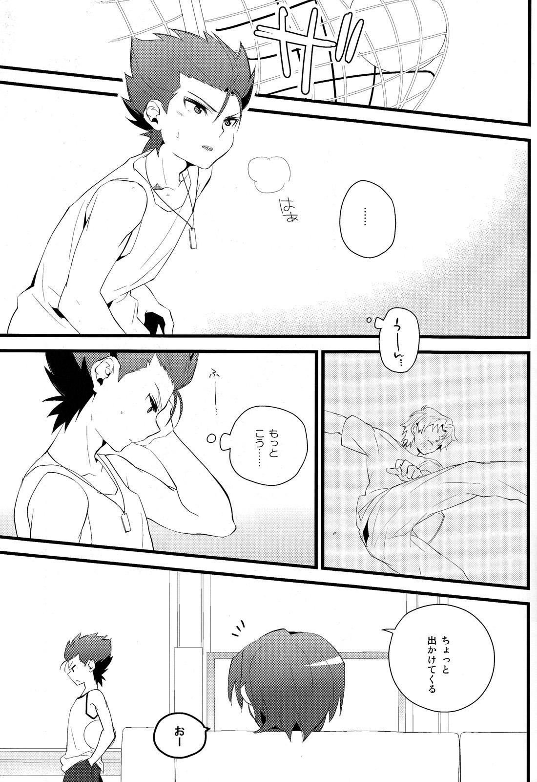 Zenbu Coach no Shigoto 3