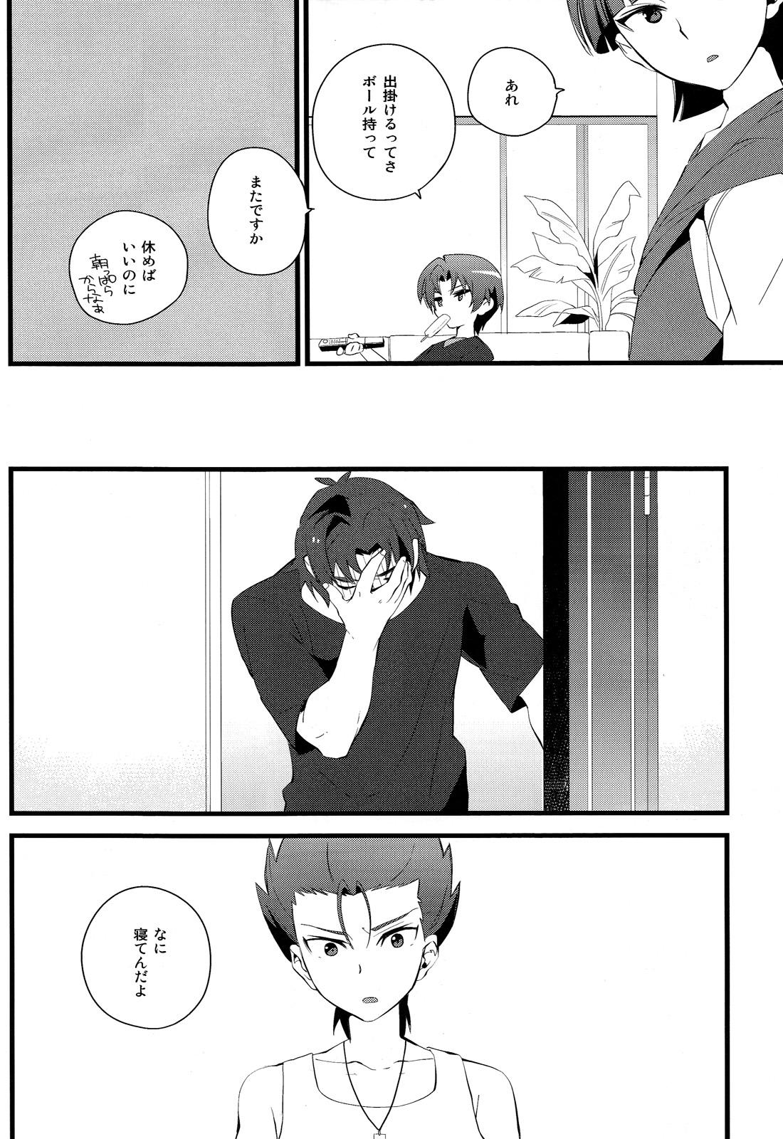 Zenbu Coach no Shigoto 4