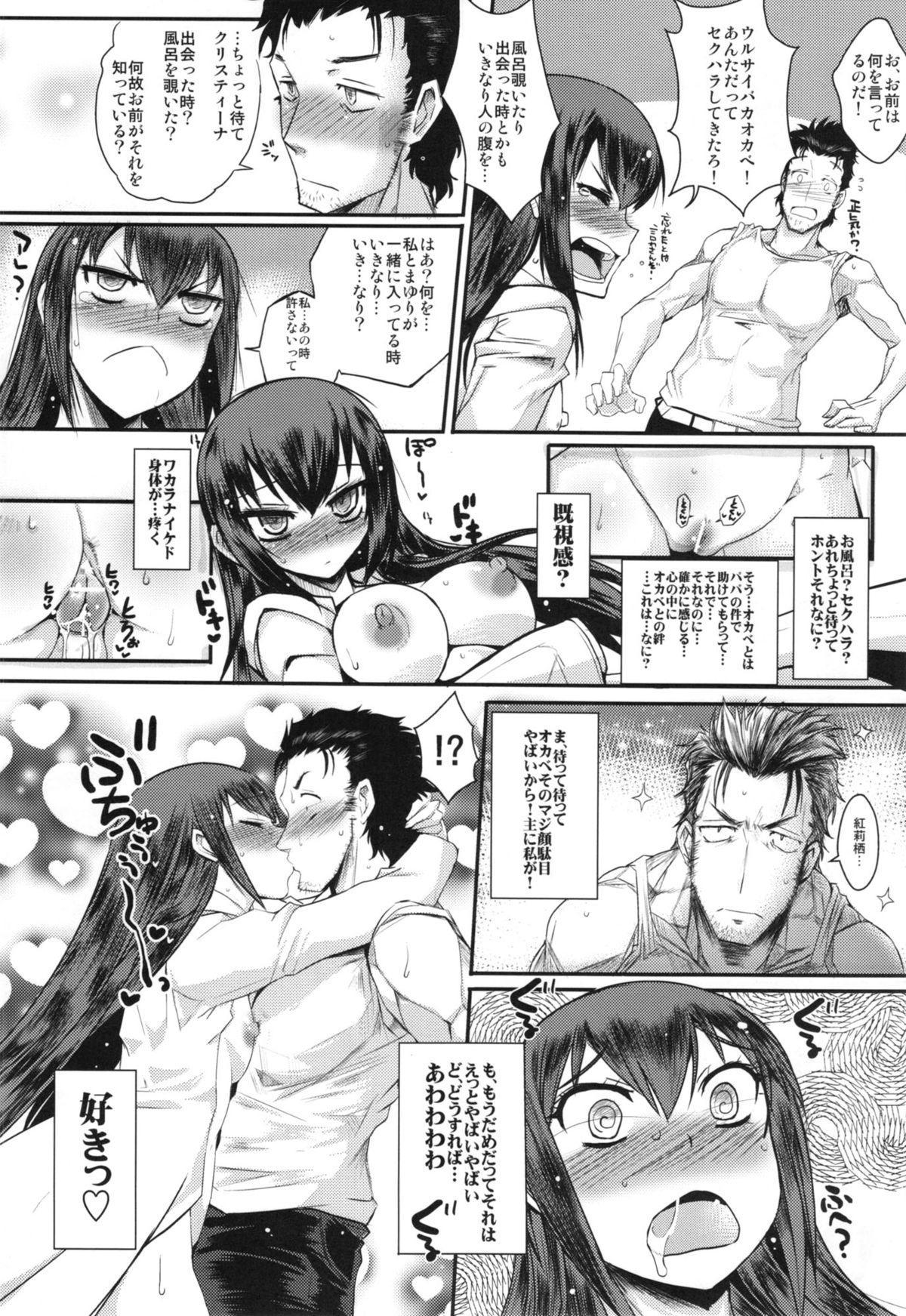 Aiyoku Inbi no Sodominist 9
