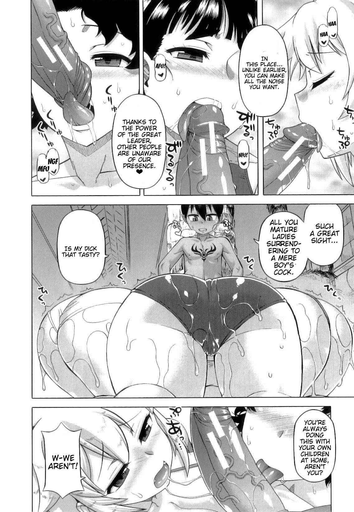Snow Knight Whitey 131