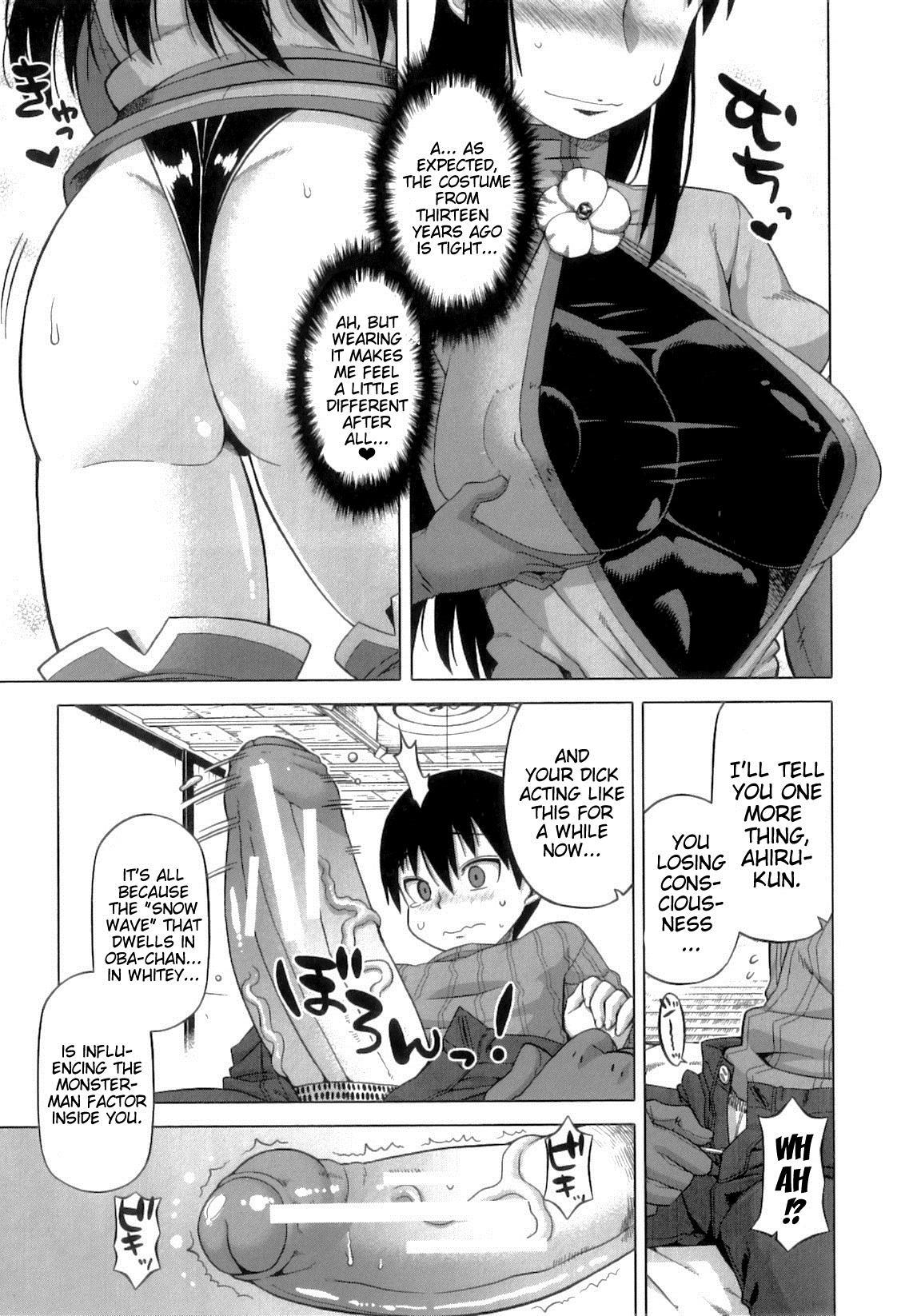 Snow Knight Whitey 13