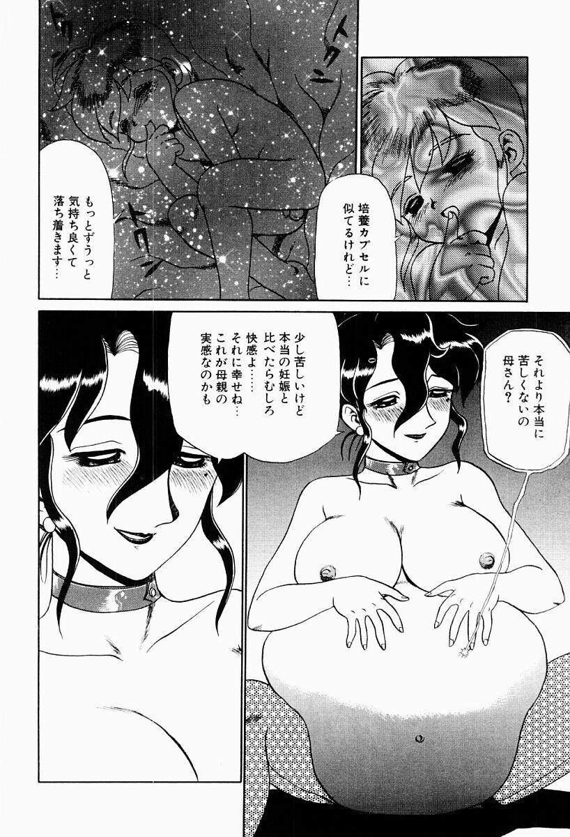 Hentai Jikkensitsu 120