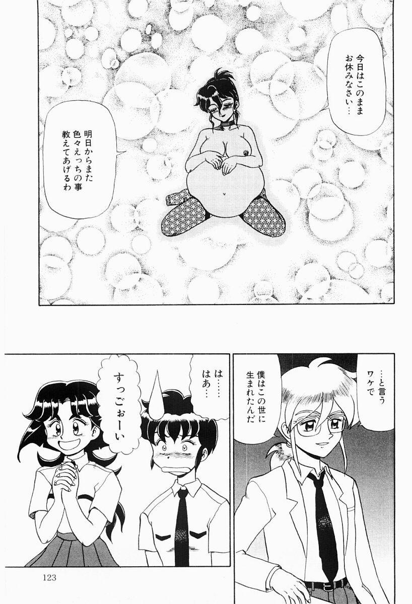 Hentai Jikkensitsu 121