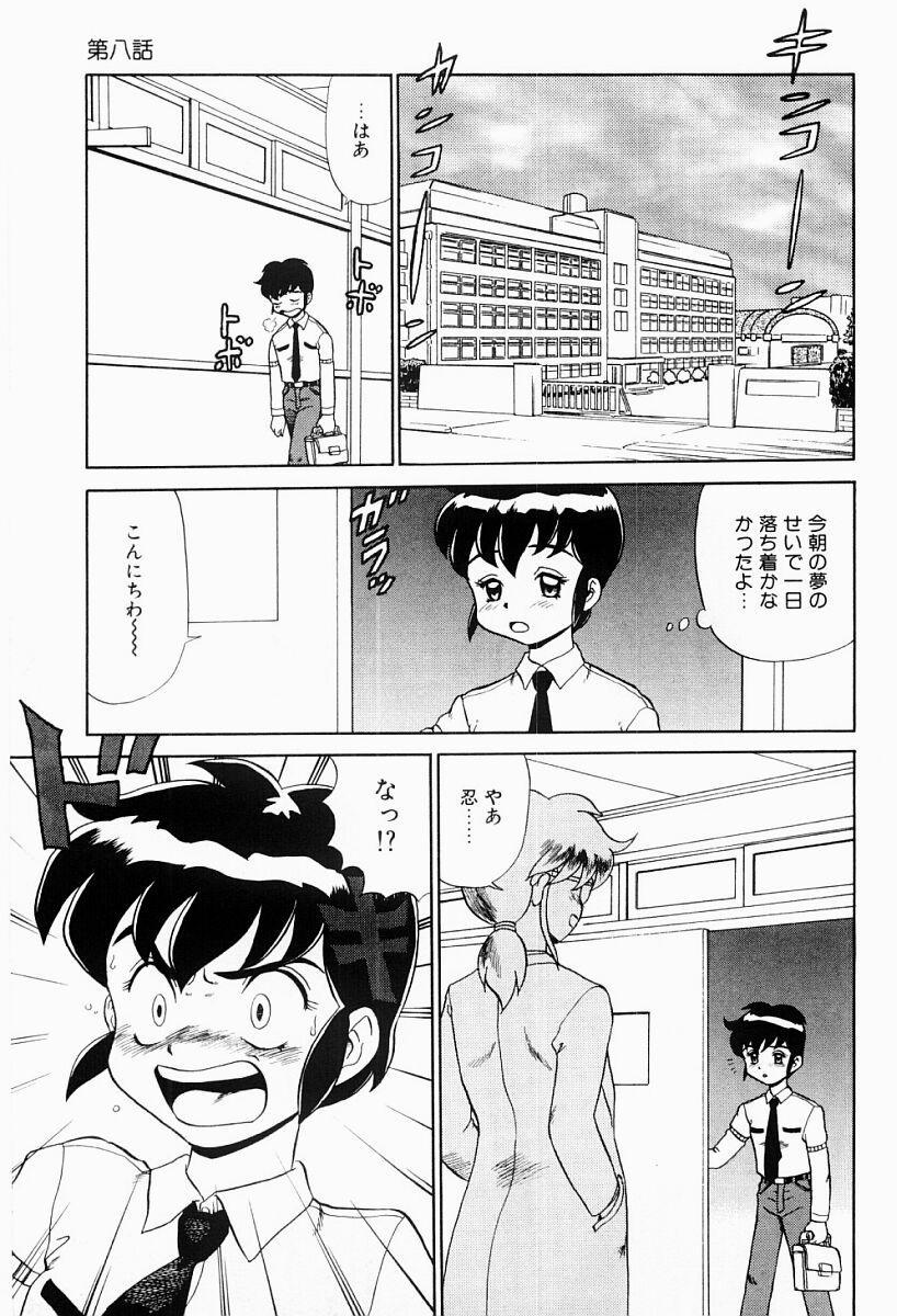 Hentai Jikkensitsu 127