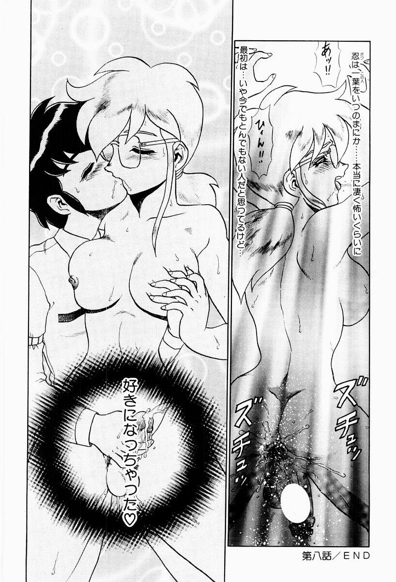 Hentai Jikkensitsu 142