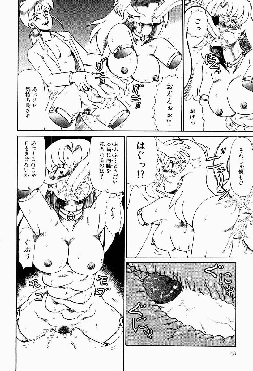 Hentai Jikkensitsu 46