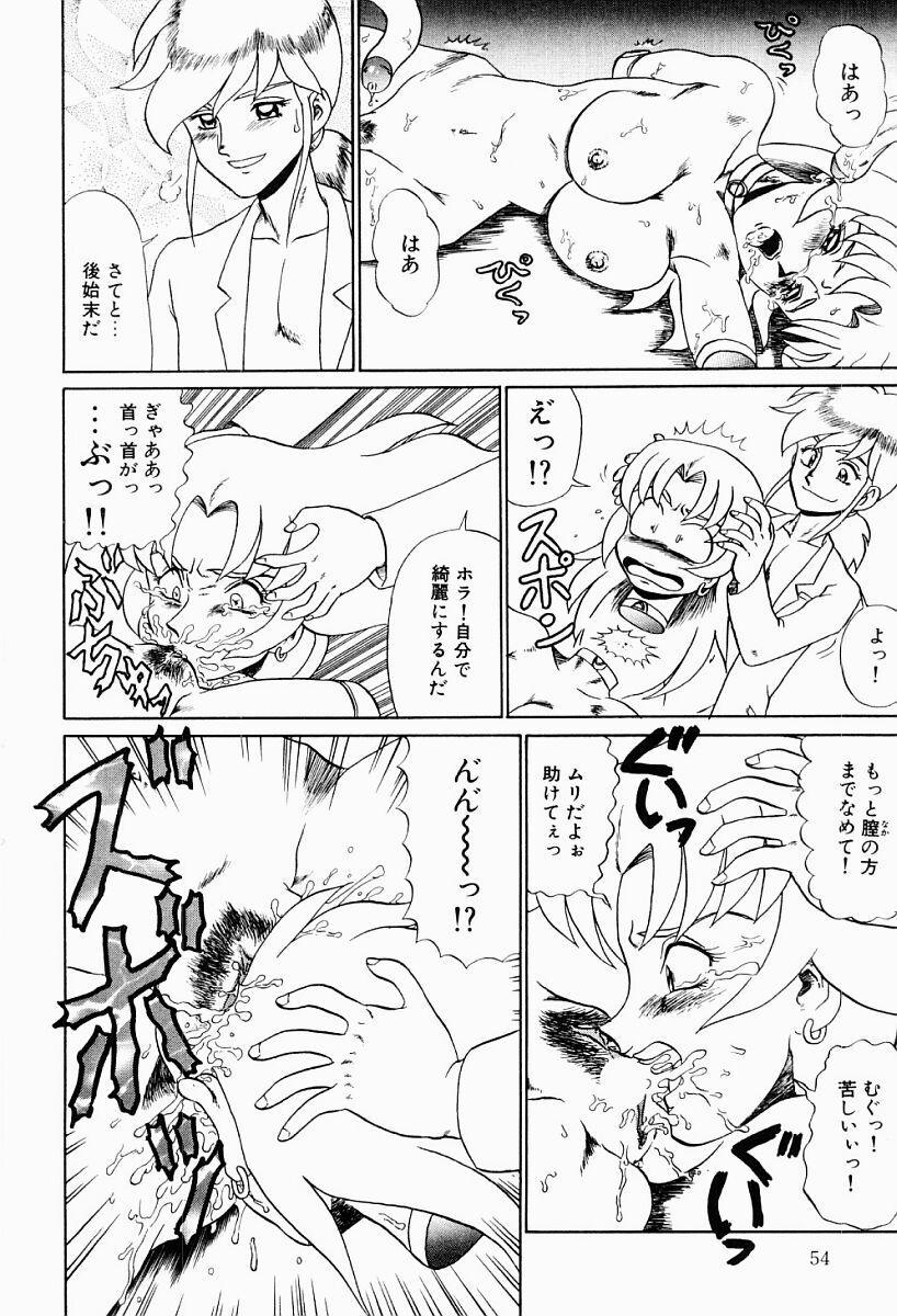 Hentai Jikkensitsu 52