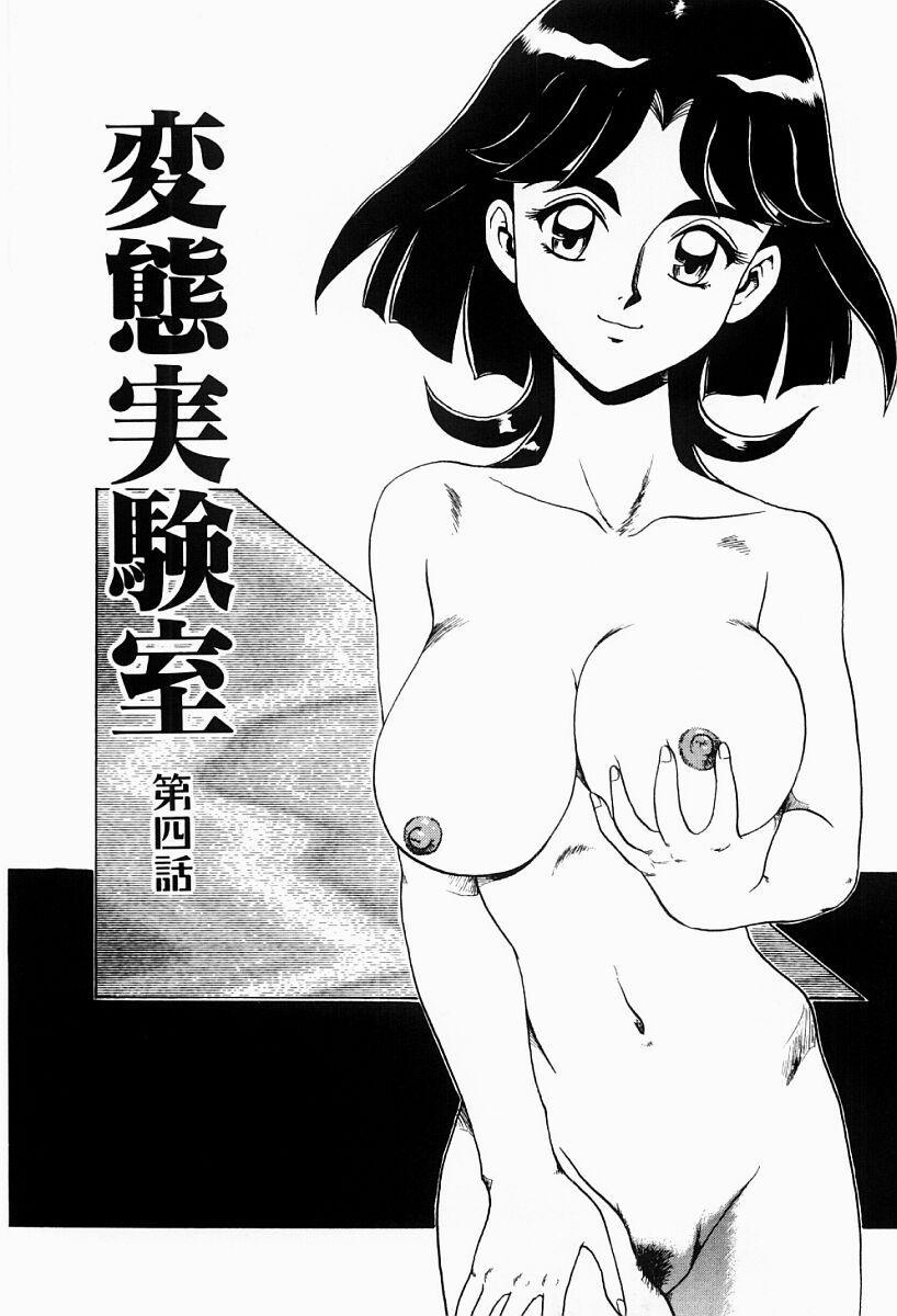 Hentai Jikkensitsu 55